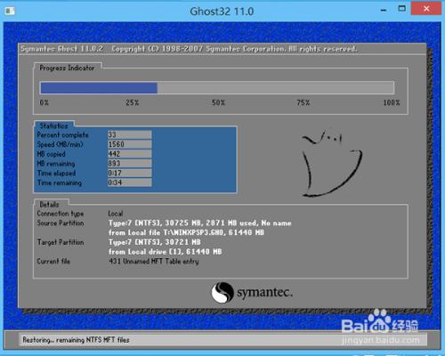 使用快启动u盘安装ghost win7系统教程