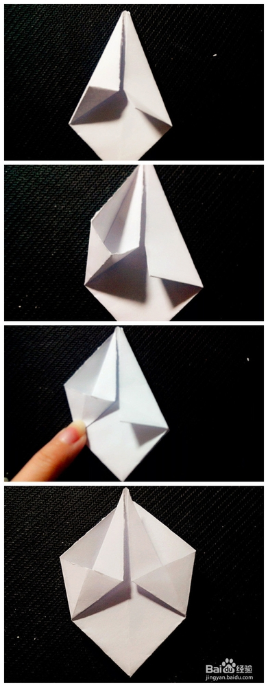怎么用吸折星星_教你折 四角星星