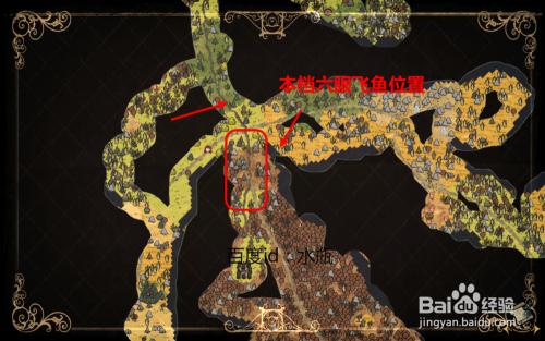 雕像里砸烂六眼飞鱼的饥荒六眼飞鱼黄金蟒+北京图片
