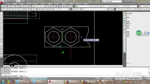 将CAD图中的线条随意拉缩?浩辰cad图形炸中把开图片