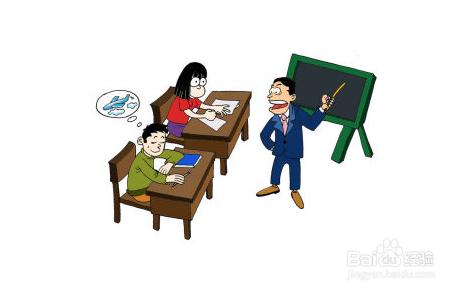 如何教导班级中不认真学习的学生?