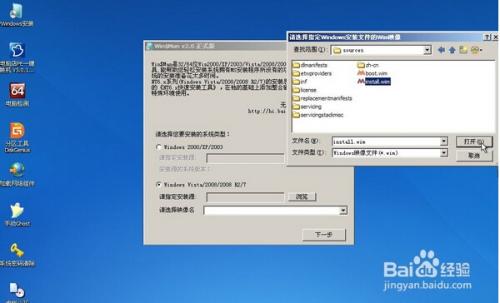 windows7怎么安装_u盘安装原版windows 7系统的图文全教程