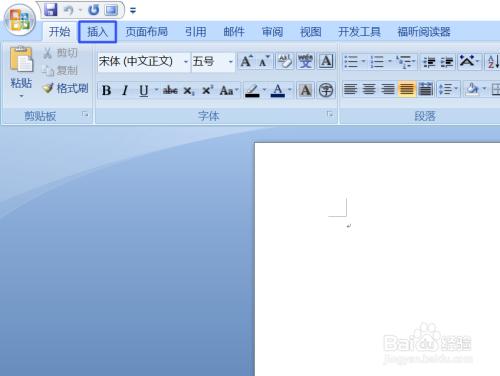 word中如何对插入的表格设置行高和列宽