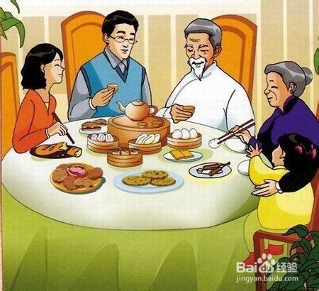 6 吃飯時不能一手扶碗,一個手放到桌子下, 7 吃飯時坐好后,不要端著圖片