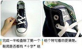 匡威鞋带系法_匡威系鞋带的方法