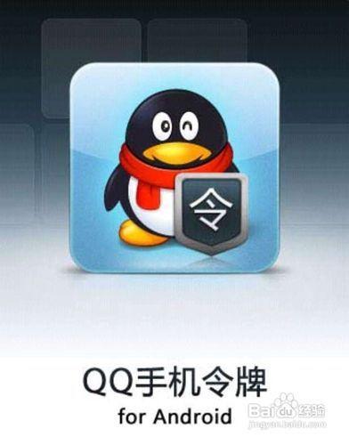 怎么用手机修改qq密码