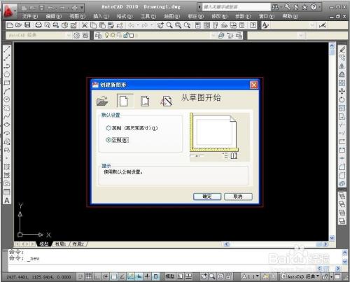 CAD中新建取消是弹出的v风格风格现代水刀样板cad图片