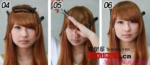 右边也用一字夹字固定,以免剪到不是刘海部分的头发.图片