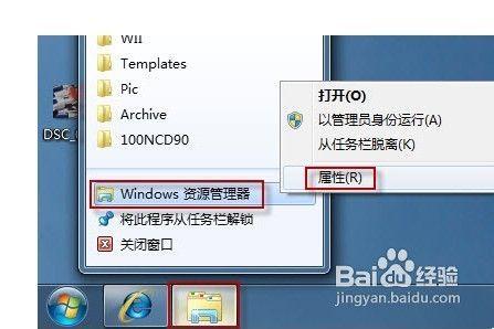 360游戏优化器怎么打开_pdf格式打开器下载_资源管理器在哪里打开