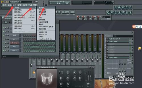 怎么用fl studio 水果编曲软件导出音频mp3?图片