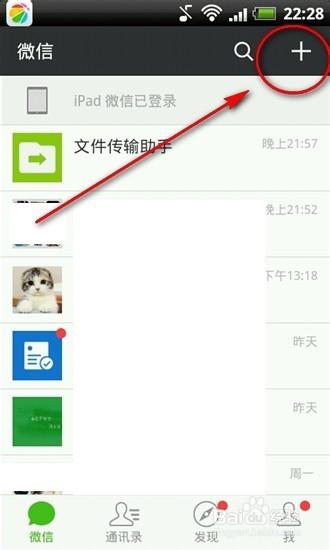 4 进入微信公众号的搜索菜单,在搜索框中输入你需要关注的微信号