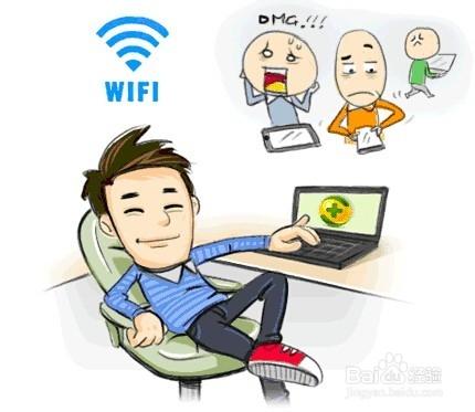 防万能钥匙蹭网方法_在使用wifi万能钥匙时,可以通过\