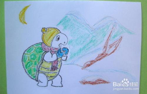 儿童蜡笔画之看风景的小乌龟