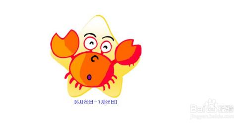 双鱼座90%协调星座星座座,金牛座80%协调性格巨蟹座8同狮子座属猴处女图片
