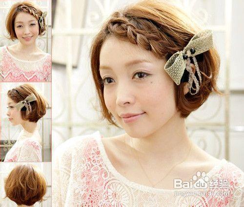 即使是酷酷的侧分斜刘海烫发发廊也很甜美清新.发型会编发卷棒用电吗图片