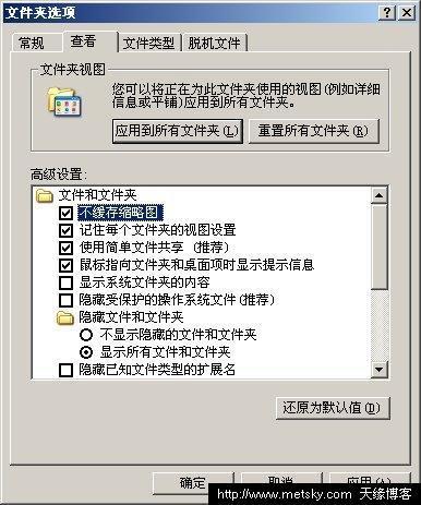 db文件_怎样批量删除图片缩略图thumbs.db文件