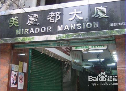香港自助游尖攻略经济型住宿沙嘴ff3nds攻略图片