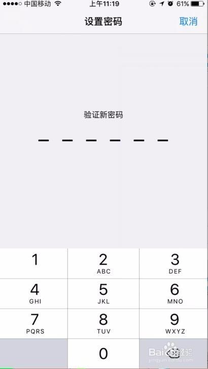 苹果密码设置手机手游末日之战安卓图片