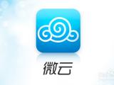 微云_qq微云怎么上传文件,手机qq微云怎么下载文件