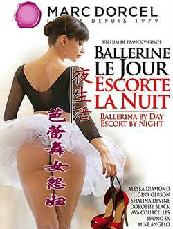 芭蕾舞女怨妇之夜生活