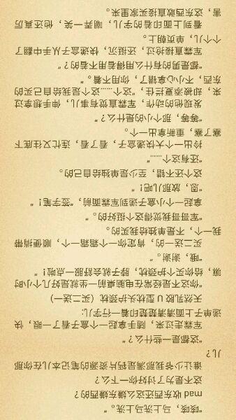 【潇湘溪苑】【原创】养成 (主宠文,含sp训诫,微虐)