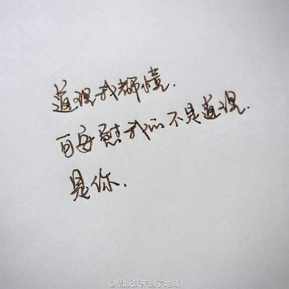 书不成字,纸短情长.这句话意思,女生写的qq说说