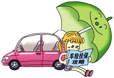 车险六月底到期,上线年检七月底到期,先年检还是先买车险?