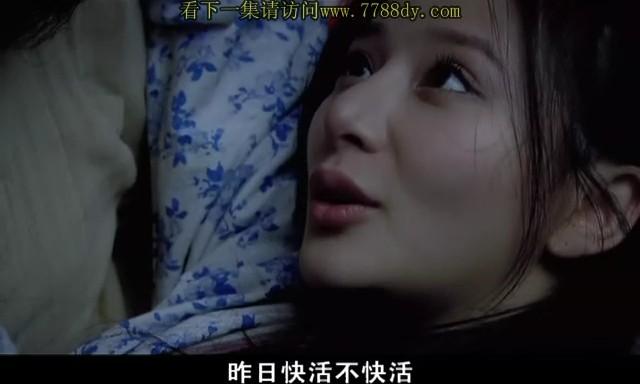 宋江强奸阎惜娇图片_举报 | 侵权举报 有害信息举报
