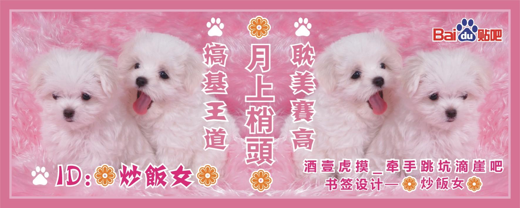 缠by指尖葬沙_9楼2012-08-1016:10