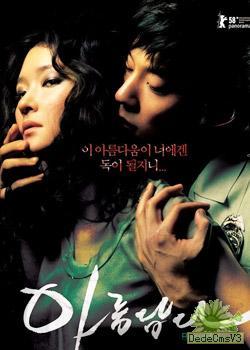 伦理吧_【影视推荐】韩国最新伦理片《美丽》【淮南吧】_百度贴吧