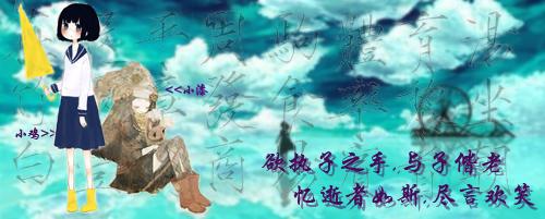 娘化波风水门_1楼 2012-08-23 13:33