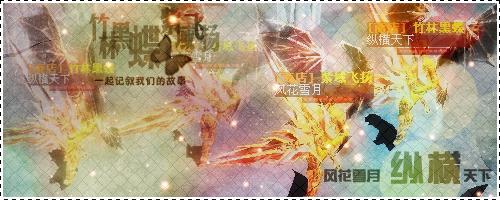 三剑客奇迹13区攻略_15楼 2014-10-15 16:57