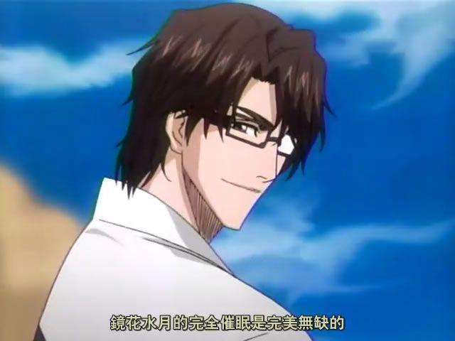 裴勇俊眼镜_裴勇俊——蓝染【戴眼镜】