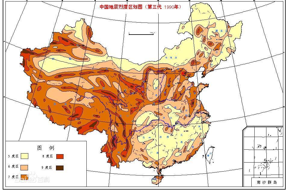 地震图_地震烈度区划图图片_百度百科