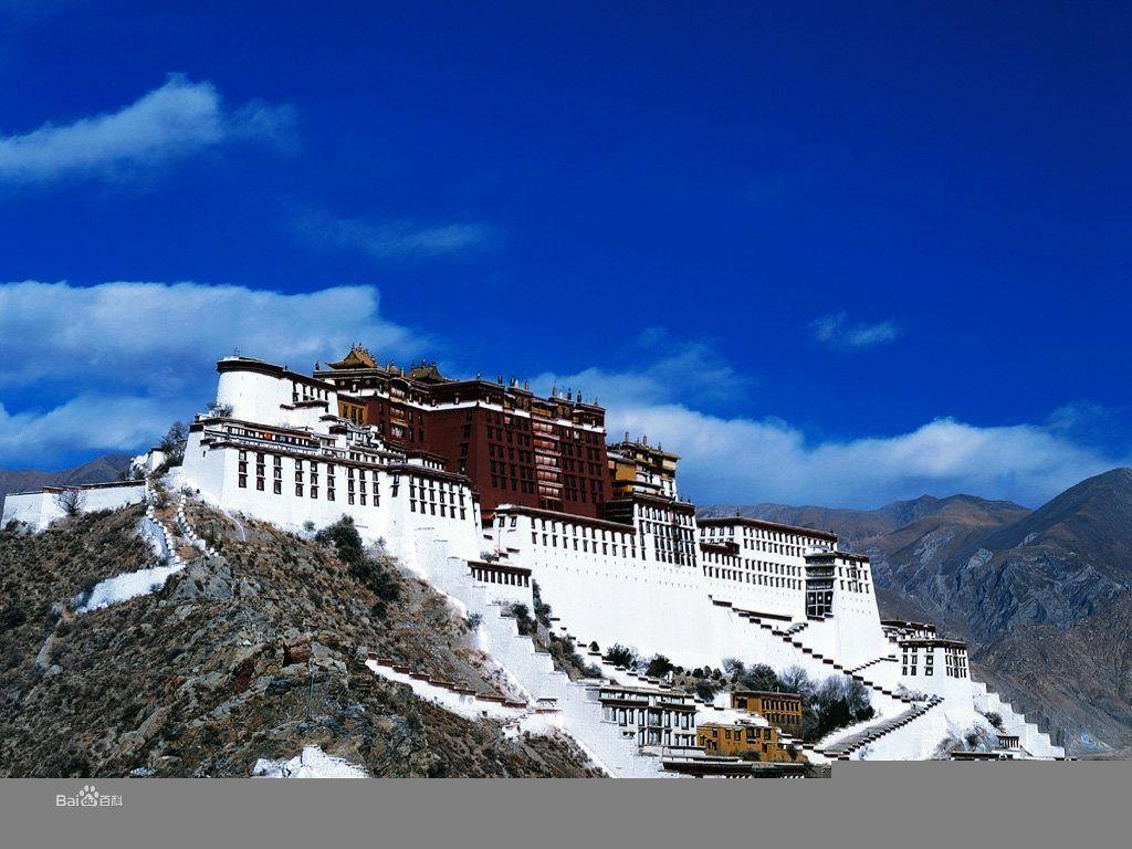 Lhasa scenery