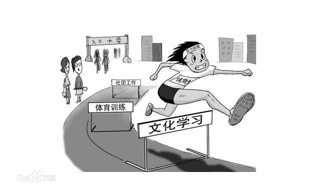 西安体育艺术特长生中考成绩 到城六区普高线60%就可被录取