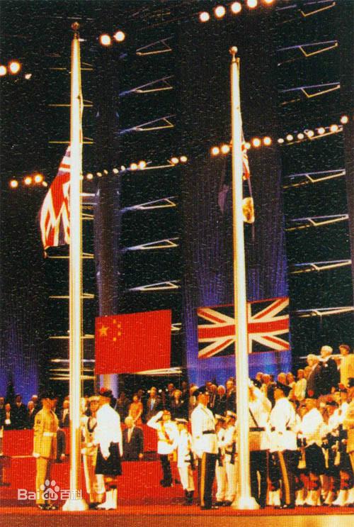 香港回归图片_百度百科