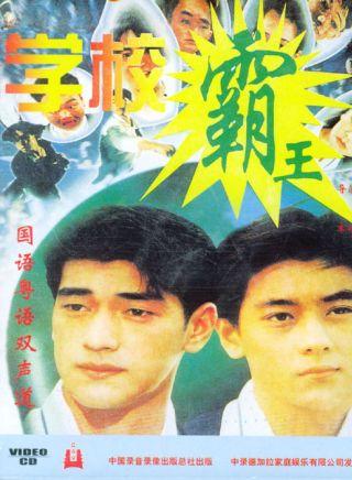 魔鬼天使2 电影完整版不花钱在线播放-粤语DVD可可 …