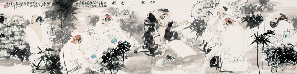 王西京1999年作 竹林七贤 纸本镜心