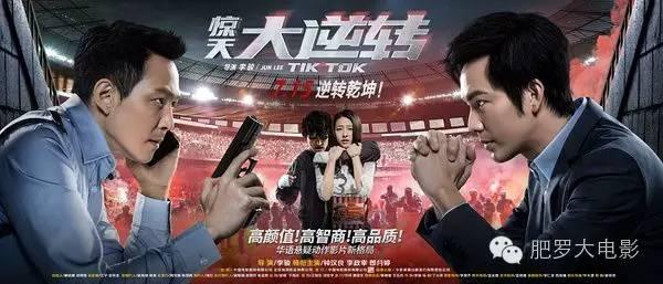 钟汉良这个演技boy,演出了一场中韩合拍片的《惊天大逆转》!
