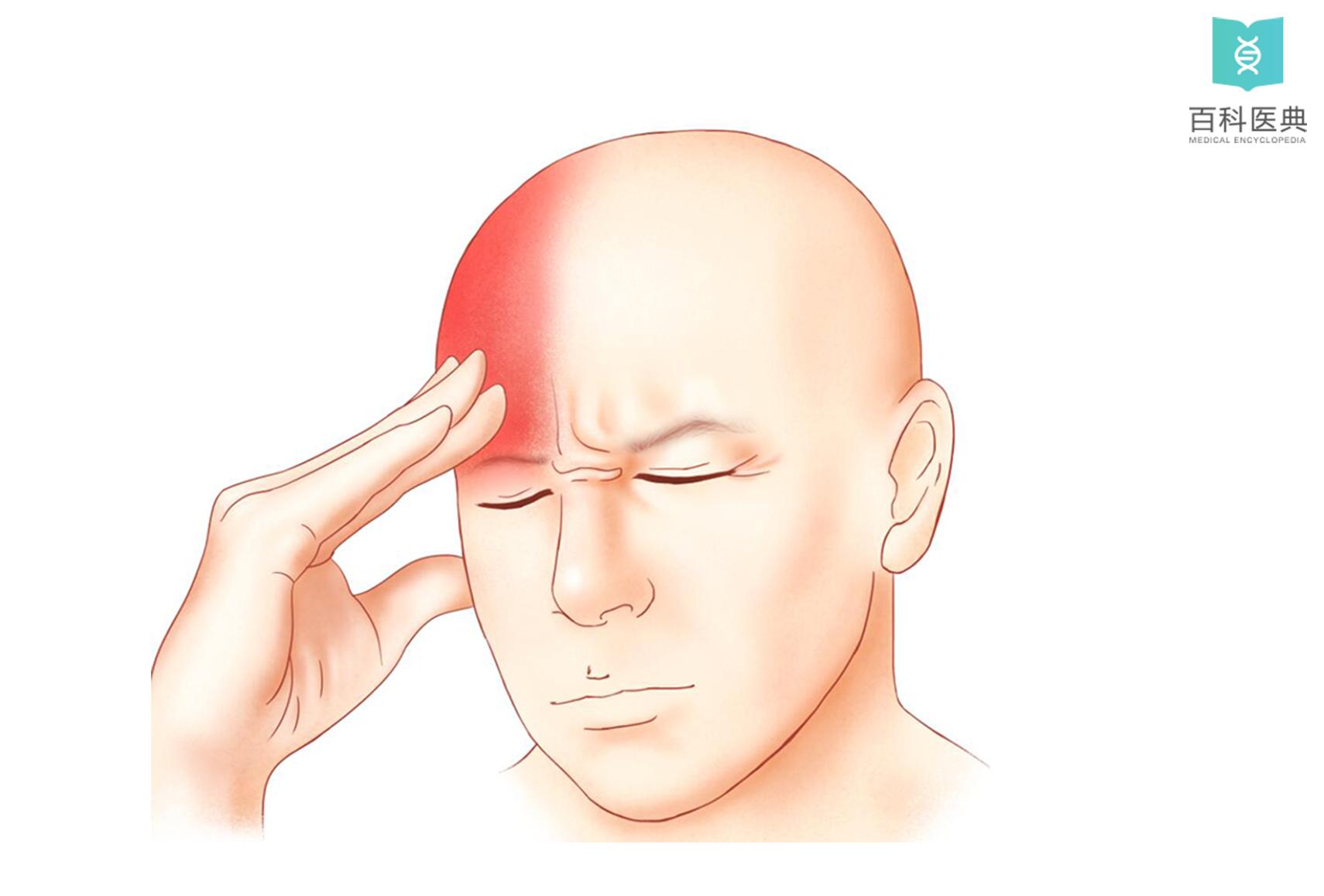偏头痛的症状及治疗_偏头痛- 百度健康医典