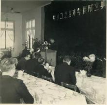 1956年11月1日,中央工艺美术学院成立典礼