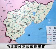 Administrative divisions of Bohai