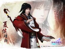 Shi Jin Xuan