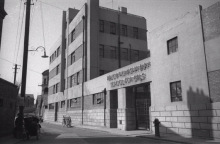40年代的传家楼(公立暨汉璧礼侨童男校)