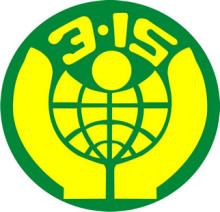 中国消费者协会会徽