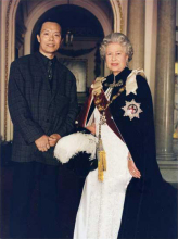 陈衍宁与英女王伊丽莎白