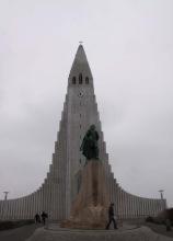 哈尔格里姆教堂