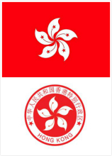 Hong Kong's flag and district emblem