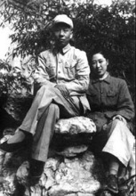 刘少奇与王光美